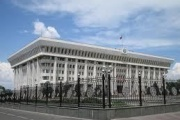 Pro-presidential faction to form new parliamentary majority in Kyrgyzstan