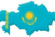 Kazakhstan ranks among the world's top 50 economically free countries