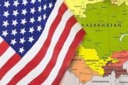 C5+1 Security Working Group meets in Tajikistan