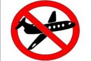 Kyrgyzstan airlines aim to leave European Union blacklist