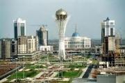 Astana International Financial Center in Kazakhstan to start working next January