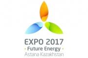 Kazakhstan's Expo: vanity fair or imprint of the future?