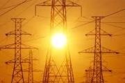 Agreement on Turkmenistan-Afghanistan-Pakistan power line project implementation signed