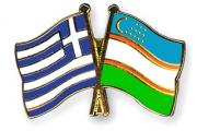 Tashkent to host 1st Uzbekistan-Greece economic cooperation forum