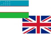 London hosts Uzbekistan–British consultations on Afghanistan