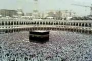 Tajikistan bans citizens under 40 to perform hajj to Mecca