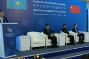Kazakh-Chinese tourism forum held in Astana