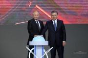 Uzbekistan: Putin and Mirziyoev launch construction of nuclear power plant