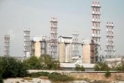 Chinese company to build $1.6 billion aluminum plant in Tajikistan