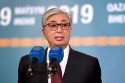 Tokayev inaugurated as Kazakhstan's new president